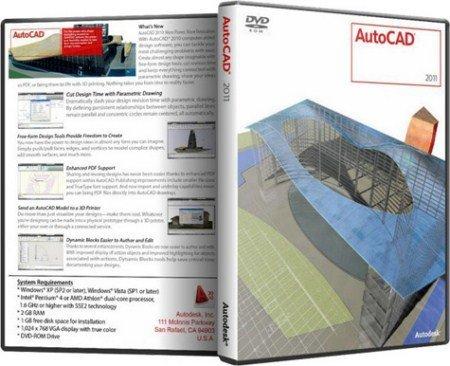 AutoCAD 2011 (Autodesk Student Version)