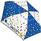Snoopy Folding Umbrella 93cm