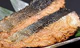 鮭の西京焼き 約110g 2枚