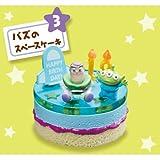 ディズニー ピクサーキャラクターズ バースデーケーキ 【3.バズのスペースケーキ】(単品)
