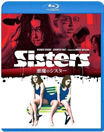 悪魔のシスター [Blu-ray]
