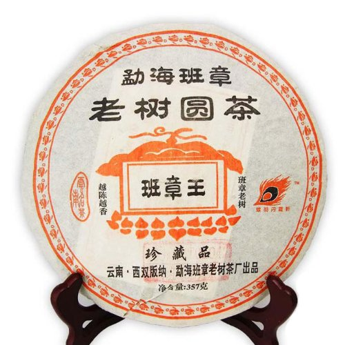 2006 Menghai Banzhang Old Tree Round Tea Pu'Er Puerh Tea Collection 357G