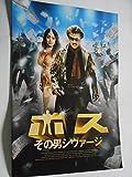 ボス その男シヴァージ 2007年映画パンフレット シャンカール監督 ラジニカーント シュリヤー・サラン