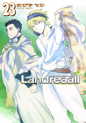 Landreaall 23巻 (IDコミックス ZERO-SUMコミックス)