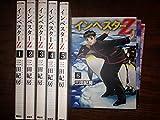 インベスターZ コミック 1-9巻セット (モーニング KC)
