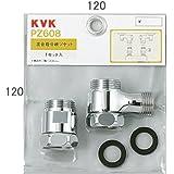 KVK 混合栓分岐ソケット PZ608