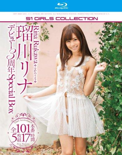 瑠川リナ デビュー3周年SpecialBox (ブルーレイディスク) エスワン ナンバーワンスタイル [Blu-ray]
