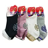 YYL (TM) 4 Pair Silicone Dot Cotton Non Slip Winter Yoga Socks for Women