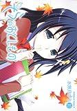 そらのおとしもの (10) (角川コミックス・エース 126-22)