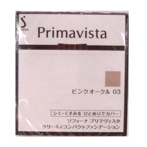 PV クリーミィコンパクトFD ピンクオークル03