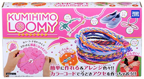 KUMIHIMO LOOMY