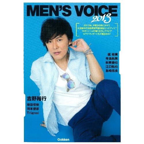 MEN'S VOICE 2013