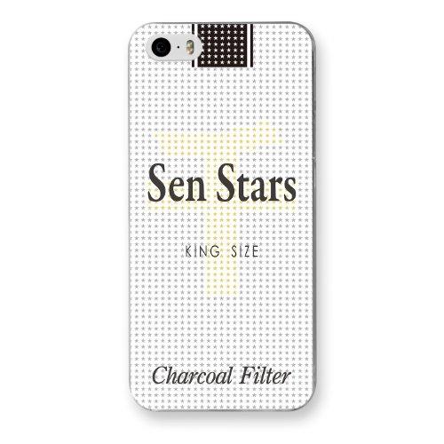 【 iPhone 5 / 5s 】 アイフォン タバコ パロディ ケース sen stars