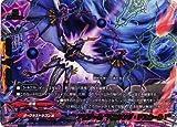 【シングルカード】D-BT01)アビゲール バニシング・デスホール!/ DドラゴンW/超ガチレア D-BT01/0006