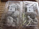 長野県産 干し柿 「2パック入り」1パック約200g(5-7入) ランキングお取り寄せ