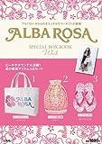 【販売店限定版】 ALBA ROSA SPECIAL BOX BOOK White <トートバッグ+巾着+ビーチサンダル付> (宝島社ブランドムック)