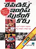img - for Rapidex English for Telugu Speakers book / textbook / text book