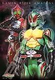 ジグソーパズル 仮面ライダーアマゾンズ (300-1151)