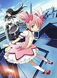 魔法少女まどか☆マギカ 1 完全生産限定版 [Blu-ray]