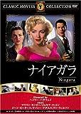 ナイアガラ [DVD] FRT-179