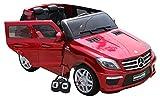 乗用ラジコン BENZ ベンツ AMG ML63 カラー:特色ワインレッド[DMD-168] 他社とは違う!Wモーター&大型バッテリー搭載 乗用玩具/電動ラジコン/電動乗用玩具/組立完成品