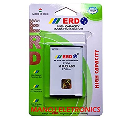 ERD-BT-150-1000mAh-Battery