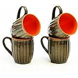 Cultural Concepts Viiva Orange & Grey Coffee Mugs - Set Of 4