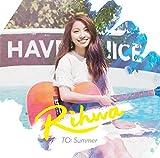 TO: Summer 初回盤2CD(CD3曲+ライブCD)