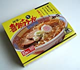 【河京】喜多方ラーメン10食