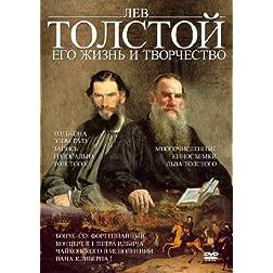 Lev Tolstoj: ego zshizn i trudy. DVD + CD