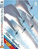 ブルーインパルス2012サポーター's DVD