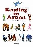 Reading in Action―学習者参加の英語リーディング