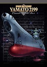 「宇宙戦艦ヤマト2199」コンサート2015&音楽団大式典2012がBD化
