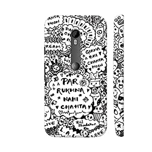Colorpur Ye Jawaani Hai Deewani Doodle Artwork On Motorola Moto G Turbo Cover (Designer Mobile Back Case) | Artist: Prerika Arora