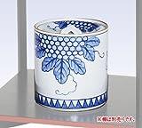 茶器/茶道具・水指 染付 葡萄