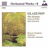 グラズノフ:四季/バレエの情景