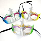 HILISS Glitter Masquerade Mask perfect for Balls, Parties and Fancy Dress Party Multicolour
