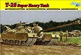 1/35 アメリカ陸軍 T-28 超重戦車