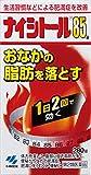 【第2類医薬品】ナイシトール85a 280錠 ランキングお取り寄せ