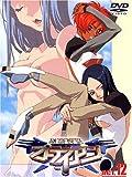 銀装騎攻オーディアン ACT.12 BOX付 [DVD]