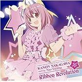 中川かのん starring 東山奈央 1stコンサート2012 Ribbon Revolution [CD]