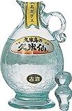 久米島の久米仙・民芸ガラス(古酒)