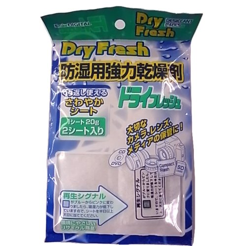 Kenko 手入れ 保管 管理用品 防湿用強力乾燥剤 ドライフレッシュ シートタイプ DF-SH202 [2シート入]