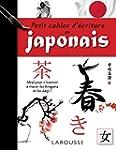 Petit cahier d'�criture en Japonais