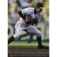 鳥谷敬 [2012年 カレンダー]
