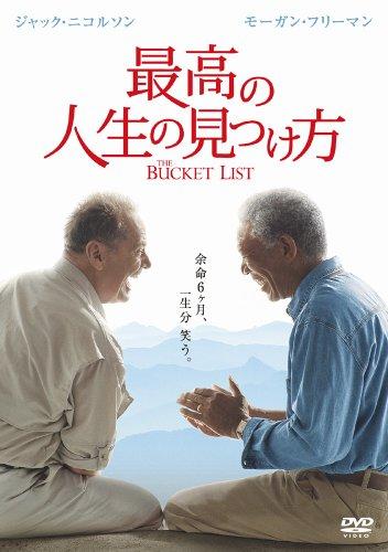 �ǹ�ο����θ��Ĥ��� [DVD]
