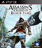 アサシン クリード4 ブラック フラッグ初回限定特典『スペシャルコンテンツコード』」+「PS4 DL版を1,000円(税別)で買えるクーポン」同梱&『アサシン クリード4アートブック』付き
