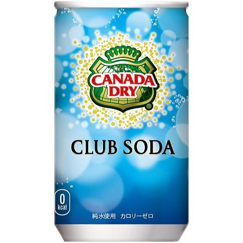 canada-dry-club-soda-this-160ml-cans-x30-this-x5-case-total-of-150