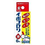 【第2類医薬品】イボコロリ液 6mL ランキングお取り寄せ