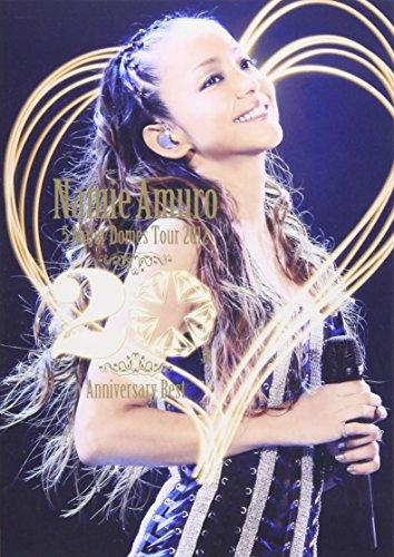namie amuro 5 Major Domes Tour 2012 ~20th Anniversary Best~  [DVD]